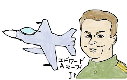 航空機産業とマーフィーの法則 (1)