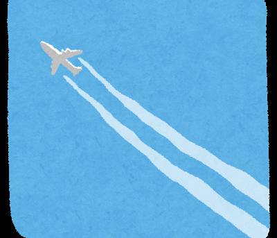 初飛行後の安堵。